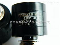 22HP-10-5K电位器