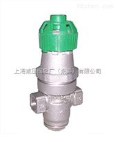 Y14H-16P小波纹管式减压阀 上海减压阀总厂