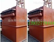 DMC-80脉冲布袋除尘器/DMC除尘器