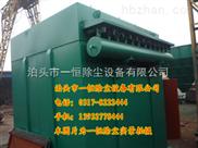 HMC-112单机脉冲布袋除尘器厂家