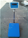 精度为0.01kg大称重150kg电子秤,大称重150kg电子秤一台多少钱