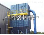LFEF烘干机玻纤布袋除尘器