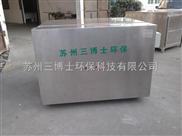 污水站废气处理设备