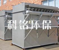 橡胶厂密炼机、炼胶机布袋除尘器
