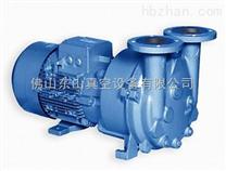 石油工业专用水环真空泵