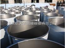 青岛污衣槽系统集成厂家