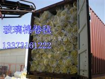 沈陽硬質玻璃棉板廠家 江蘇玻璃棉卷氈價格