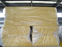 河北憎水玻璃棉板價格//憎水型玻璃棉板廠家