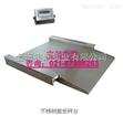 建阳食品厂防水地上衡/SCS-1T全304不锈钢地上衡