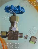 J91W-16P卡套针型阀