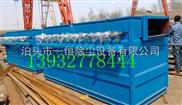MC60-II脉冲袋式除尘器/MC除尘器