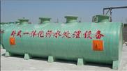 滨州化肥厂污水处理设备