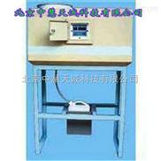 降水自動采樣器/降塵采樣儀/酸雨采樣器 型號:ZH9168
