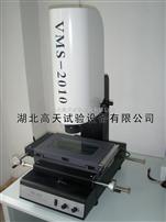 手动型二次元测量仪,高精密测量仪