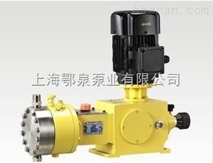 DYM型液壓隔膜式計量泵