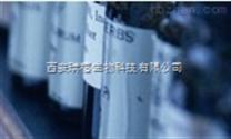 高纯度进口合成磷脂,CordenPharma中国区总代理