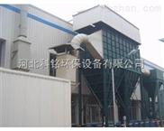 MDC、PDC型煤磨防爆布袋除尘器