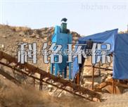 石料厂破碎机布袋除尘器
