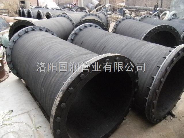 大口徑鋼絲橡膠軟管