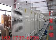 天津工业除湿机