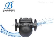 超大排量杠杆浮球式疏水阀