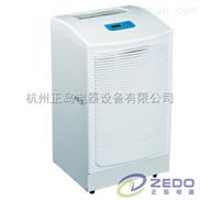 北京印刷厂除湿机,北京印刷厂除湿器,北京印刷厂除湿机哪家效果好?
