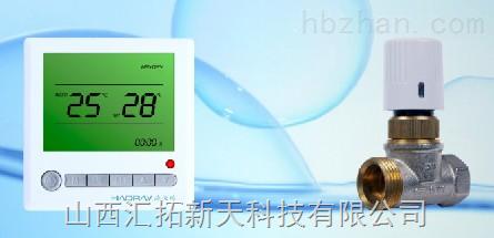 地暖温控器_阀门类_调节阀