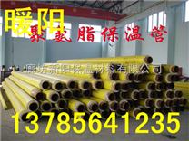 聚氨酯保溫板板發泡聚氨酯保溫材料