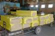 专业生产高密度优质岩棉条、防火隔离带 岩棉保温板 优质产品 质量保证
