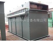 10T锅炉布袋除尘器