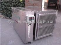 染料廠惡臭氣體淨化器