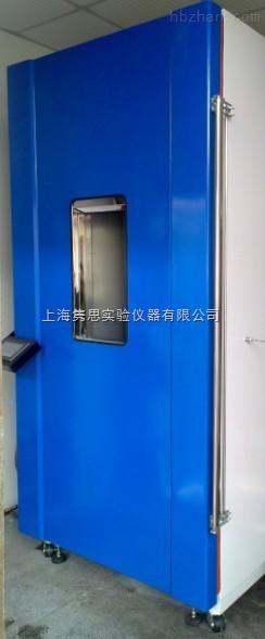 恒温露点恒湿气候箱,甲醛检测实验气候箱