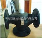 VVF40.150西门子原装温控阀VVF40.150