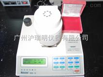 WSD-3C智能白度儀,全自動白度計3C