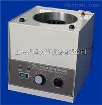 台式电动离心机TGL16,台式离心机,电动离心机