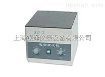 台式电动离心机80-2,常规实验室离心机,品质过硬