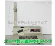 直读式铁谱仪 型号:ZH8083