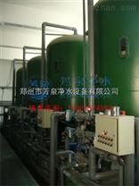 供应安阳地区地下水除铁锰设备