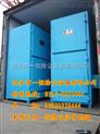 PL-4500单机袋式除尘器/袋式除尘设备