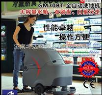 淄博洗地机,反季促销,价格优惠