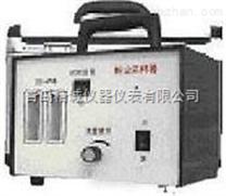 DS-21B(R)呼吸性粉塵采樣器