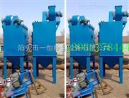 HD8956单机袋式除尘器