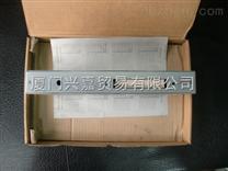 IBM 33L3147-01((IBM 33L3147-01))