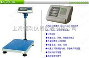 Tcs-600kg机械台秤用途
