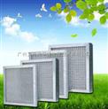 广州市金属除油污家用空气过滤器