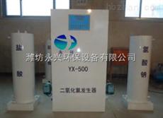 安徽芜湖二氧化氯发生器地埋式一体化污水处理设备