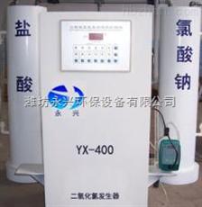 安徽安庆二氧化氯发生器操作规程 使用方法