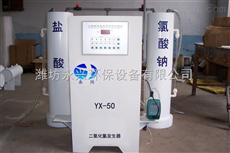 安徽黄山二氧化氯发生器脱氯装置 投加器