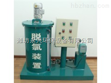 安徽阜阳二氧化氯发生器脱氯装置 缓释消毒器