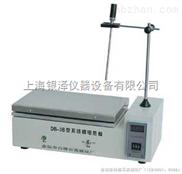 不鏽鋼電熱板DB-2B,優越的抗腐蝕性能,表麵溫升快且均勻